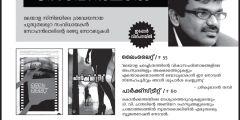 Mathrubhumi- Weekly